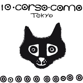 10CorsoComo_tokyo_ginza