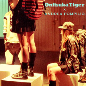 tiger_andreaPompilio