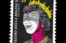 teatro della regina-cattolica